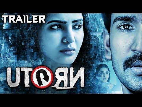U Turn (2019) Official Hindi Dubbed Trailer 2 | Samantha, Aadhi Pinisetty, Bhumika Chawla