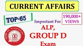Top-65 Current Affairs for RRB ALP/ GROUP D Exam 2018 !! Railway exam 2018