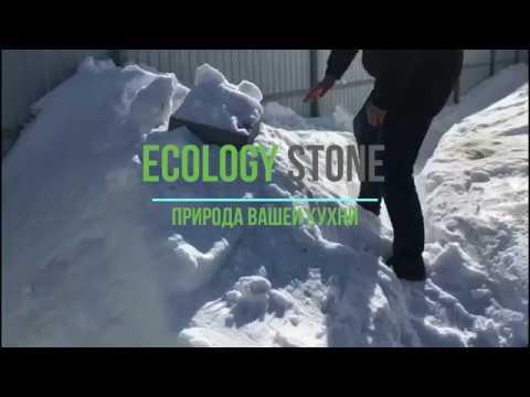 Тест мойки Ecology Stone (EcoStone) 21 на перепад температуры