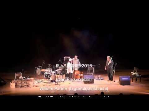 Evan Parker, Toshi Tsuchitori, William Parker/ Live @Gujo 2015 online metal music video by EVAN PARKER
