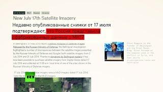 Журналист, обвинивший Россию в катастрофе малайзийского Boeing, отказался разговаривать с RT