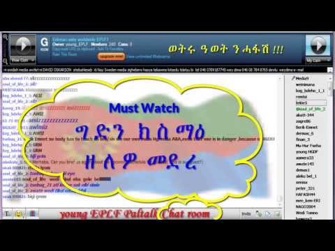 eritrea must watch amazing presentation by efrem ክስማዕ