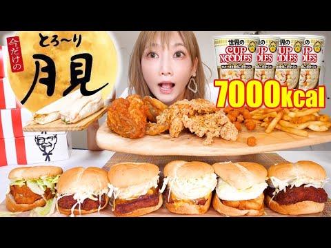youtube-グルメ・大食い・料理記事2021/09/17 20:40:45