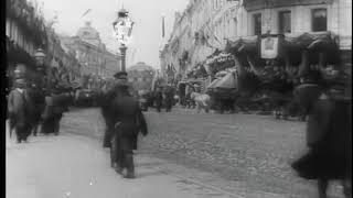 Москва, 1896 год, Тверская улица.  Уникальные киноматериалы нашей истории
