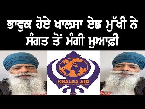 Emotional Khalsa Aid chief apologizes to Association