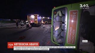 Німецька поліція висунула головну версію причини ДТП пасажирського автобуса під Лейпцигом