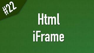 html وسم ال iFrame لإستدعاء موقع اخر داخل صفحتك