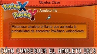 Pokémon X / Y ۩ Cómo Conseguir El Amuleto Iris