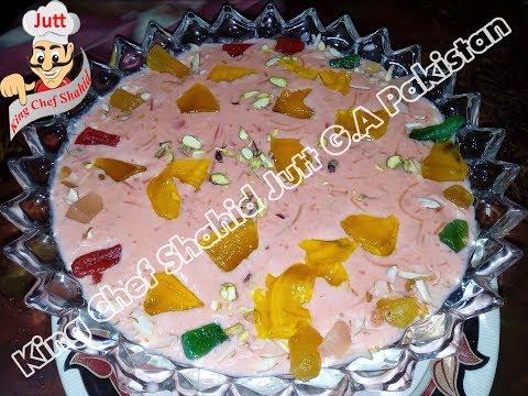 Rabri Falooda Eid Special (King Chef Shahid Jutt)