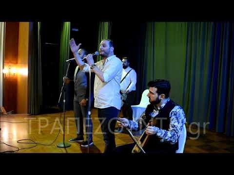 Για τη Μακεδονία και το Μέγα Αλέξανδρο τραγούδησαν οι Γ. Ιωαννίδης και Μπ. Ιωακειμίδης