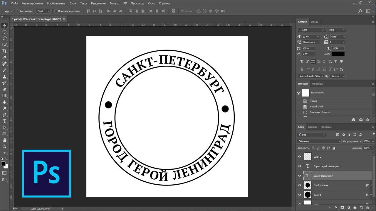 Картинки, как на фото сделать надпись в круге онлайн