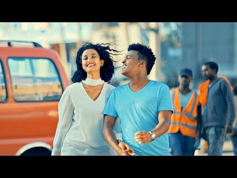 Yitbarek Abebe Temtim - Ende Tsegereda | እንደጽጌሬዳ - New Ethiopian Music 2017 (Official Video)