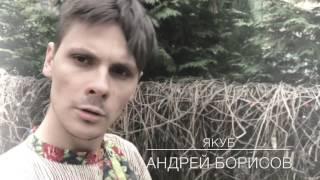 Вся суть российских сериалов | Светка и Якубеня (Андрей Борисов GAN_13_ )