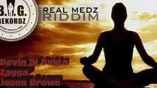 Zagga - Thank You Father (Official Audio) | B.I.G Rekordz | Real Medz | 21st Hapilos 2016