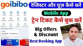 How to Register and Use Goibibo App   How to book train ticket in goibibo app Goibibo Flight booking