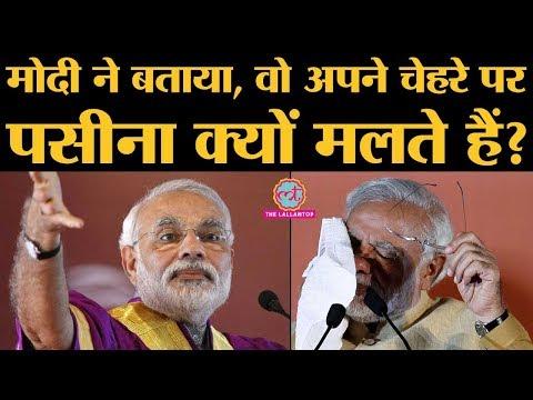 PM Modi ने National Bravery Award 2020 पाने वाले Children से मिलकर खुद से जुड़े कई Secrets Share किए