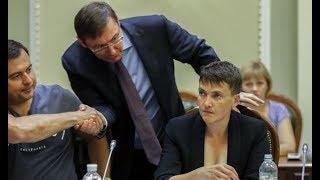 Юрій Луценко готуйтесь! Сестра Савченко не стримала своїх емоцій