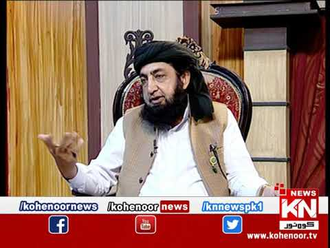Istakhara 24 March 2020 | Kohenoor News Pakistan