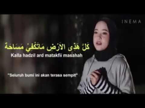 , title : 'Attahiyat wattisam ansyuru alal kalal'