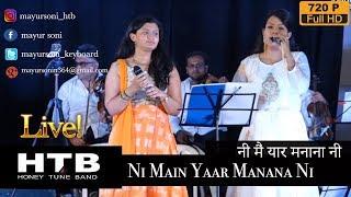 Ni Main Yaar Manana Ni | Mayur Soni | Daag   - YouTube