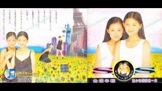 1994-ASOS〔佔領年輕〕Music作品輯