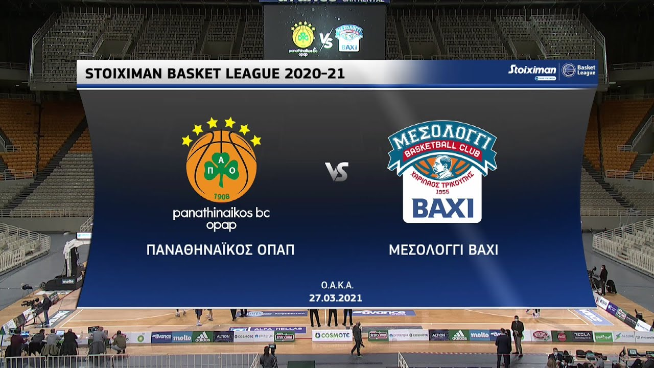 Basket League | Παναθηναϊκός – Μεσολόγγι 102-68 |  27/03/2021 | ΕΡΤ
