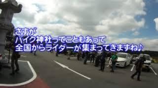 片道850km栃木までZX-6Rに乗って観光