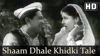Shaam Dhale Khidki Tale | Albela Songs | Bhagwan Dada