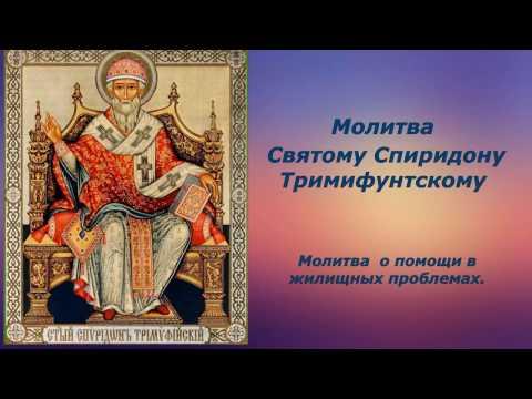 Молитва о мире на украине