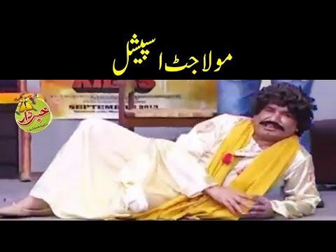 Nasir Chinyoti As Mola Jutt – Khabardar with Aftab Iqbal