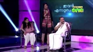 Vaani Rani Episode 291 06/03/14