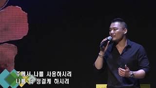 꿈의교회, 20170604, 결단의 찬양 -광야를 지나며/김훈희
