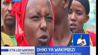 Dhiki Ya Wakimbizi:Wakimbizi waliotoka Ethiopia wanapitia hali ngumu