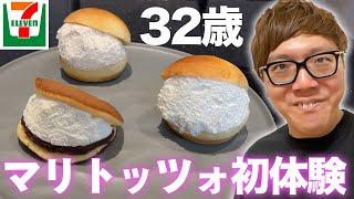 本田翼さんの大好物IKEAホットドッグ全種類食べ比べ!【イケア IKEA】