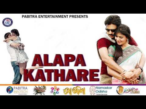 Alapa Kathare|| Popular Superhit Odia Morden Romantic Exclussive Album Song