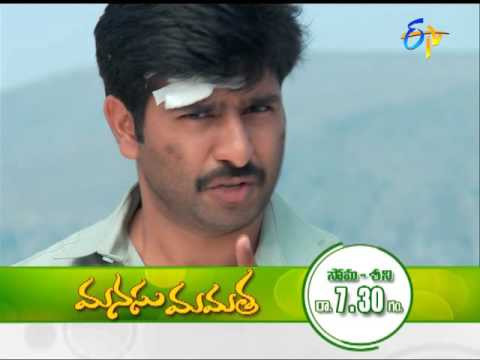 Manasu-Mamata--9th-April-2016--Latest-Promo