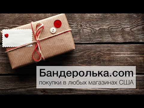 Бот для бинарных опционов видео