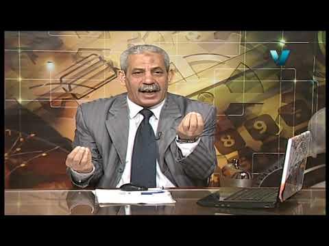 آلات كهربائية و وقاية للدبلوم الصناعي 28-04-2019 أ عمرو مبروك