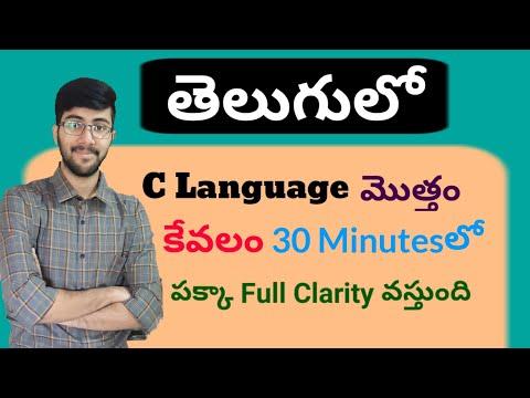 C Language in Telugu | Complete C Language in 30 minutes | Vamsi Bhavani | A to Z in C Language