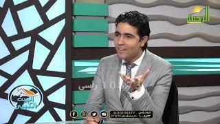 التعصب الكروي برنامج البيت الكبير دكتور محمد حمودة مع محمد الشاعر