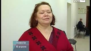 ТНТ-Поиск: Клинский ЗАГС перешел на новый режим работы