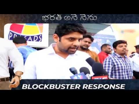 Public Response For Bharath Ane Nenu