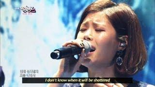 LYN - Breakable Heart (2013.05.18) [Music Bank w/ Eng Lyrics]