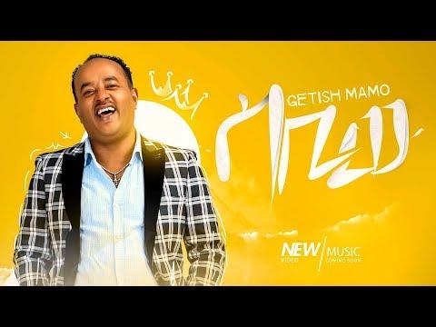 Getish Mamo - Sabiw (Tekebel 5) - New Ethiopian Music 2019 (Official Video)