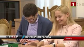 Зона X. Итоги недели. 09.11.2018