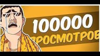 + 1.000.000 просмотров ! БЕСПЛАТНАЯ раскрутка сайта  ,и   накрутка просмотров YouTube !!!