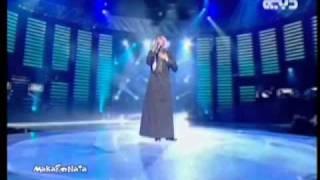 اغاني حصرية ismael prime 12 اسماعيل نجم الخليج البرايم تحميل MP3