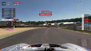 Чемпионат FIA 2018 сезон 3 раунд 1 (Gran Turismo Sport )