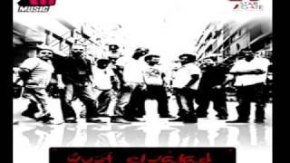 West El Balad Band - Shams El Nahar / فريق وسط البلد - شمس النهار تحميل MP3