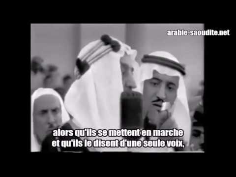 Sermon historique du roi Faysal Al Saoud : Palestine, cause arabe & politique étrangère